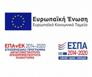 this_is_a_banner_for_espa_2014_2020.